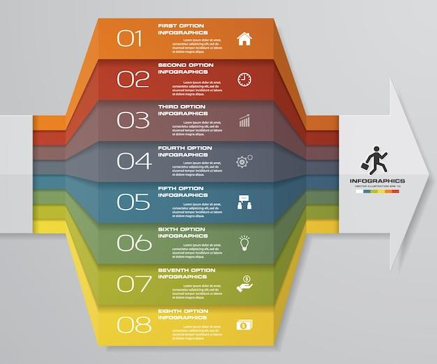 8ステップ矢印infographics要素図。