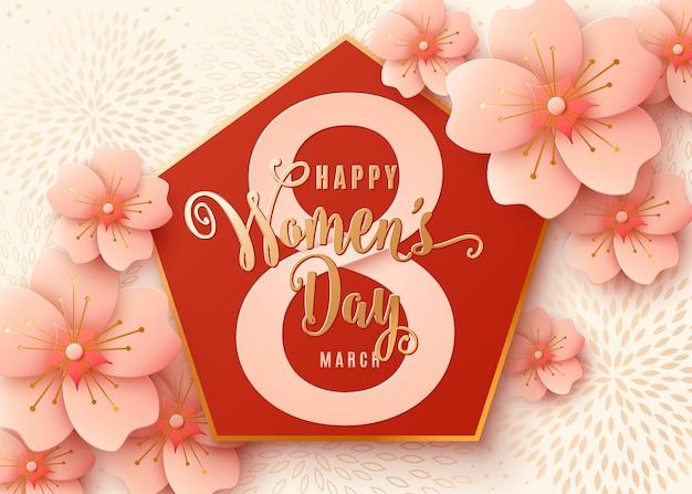 밝은 분홍색 꽃과 함께 3 월 8 일 축하 배경 디자인. 벚꽃 종이 예술과 함께 행복 한 여성의 날 황금 글자.