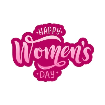8 march, international women day lettering design for greeting card, logo, sticker, stamp or banner. vector illustration isolated on white background. happy women day calligraphy quotation for posters