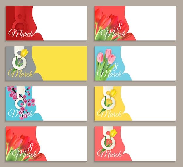 3 월 8 일 판매 배너 컬렉션 집합 그림