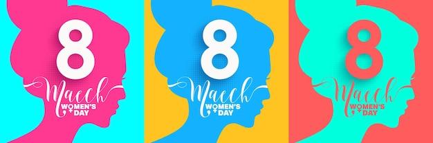 3月8日の国際女性イベントのためのミニマリストスタイルのデザインの女性の顔のポスターまたはグリーティングカード。