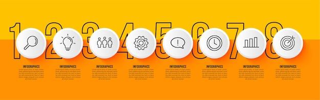 黄色の背景、複数のステップの概念を持つビジネスワークフローの8つのオプションのインフォグラフィックテンプレート