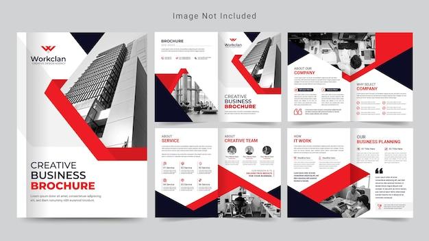 8ページの企業向けパンフレットのデザインまたは会社概要テンプレート。