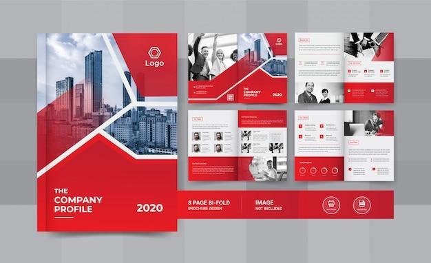 Дизайн бизнес брошюры на 8 страниц