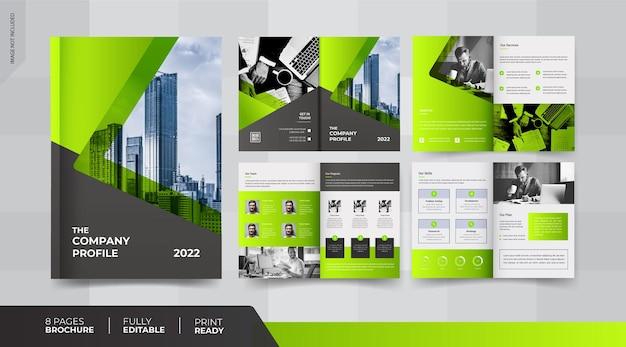 8ページのビジネスパンフレットのデザイン