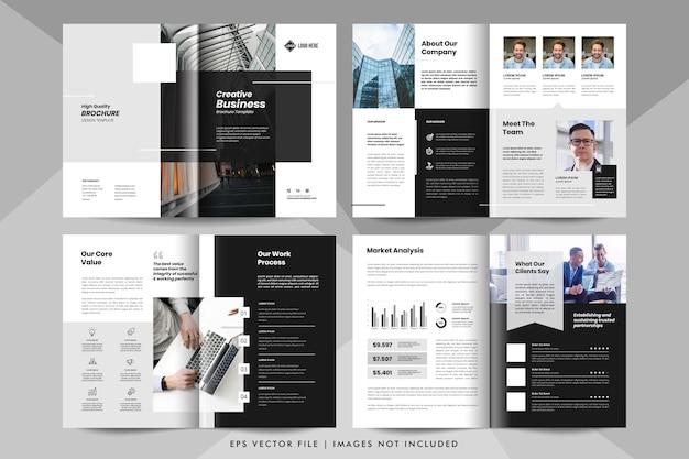 8ページのビジネスプレゼンテーション、会社概要テンプレート。企業のビジネス小冊子テンプレート。