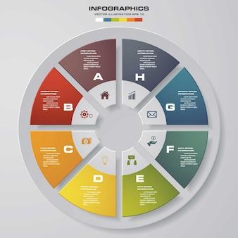 8 steps infographic element for presentation