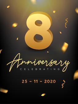8周年記念イベント。ゴールデンベクターの誕生日や結婚披露宴のお祝いの記念日。
