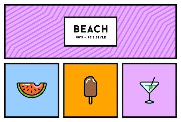 Вектор 80-х или 90-х годов стильный набор иконок с ретро-цвета