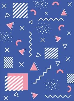 メンフィスの幾何学的な80年代90年代スタイルの抽象的なレトロ
