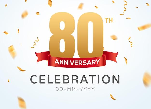 Золотые номера 80-летия с золотым конфетти. шаблон партии событий празднования 80-летия.