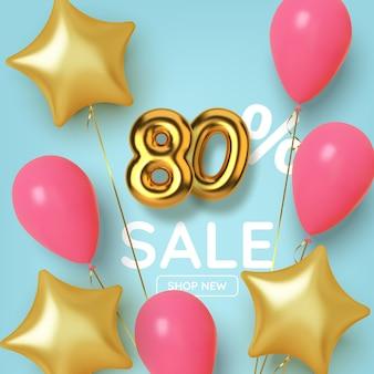 風船と星が付いたリアルな 3 d の金の数字で作られた 80 割引の割引プロモーション セール。金色の風船の形をした番号。
