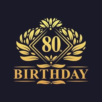 Логотип 80 лет на день рождения, роскошное золотое празднование 80-летия.