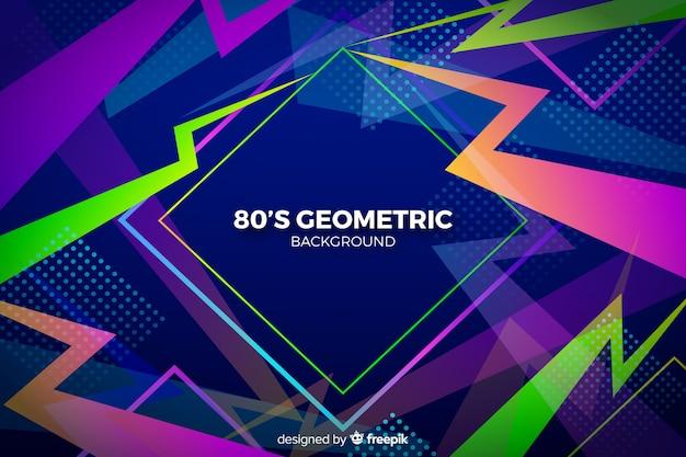 80年代の幾何学的な背景のフラットデザイン