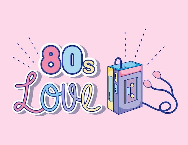私は80年代の漫画カセットプレーヤーが大好き
