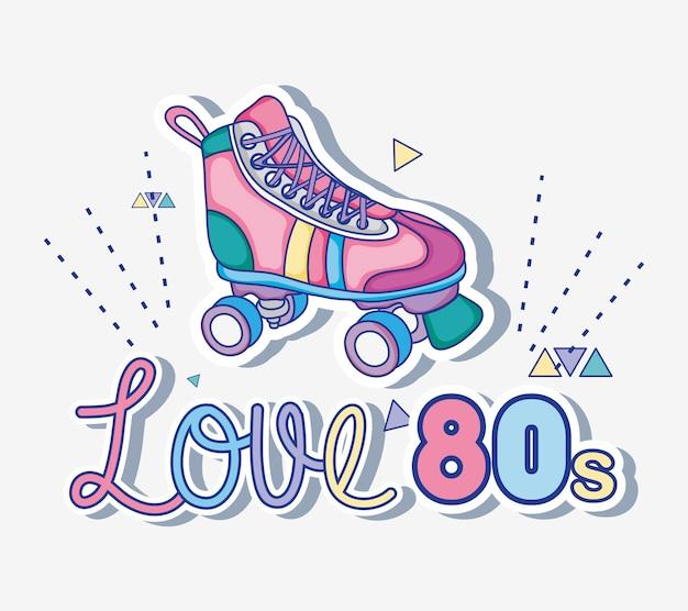 私は80年代の漫画スケートが大好き