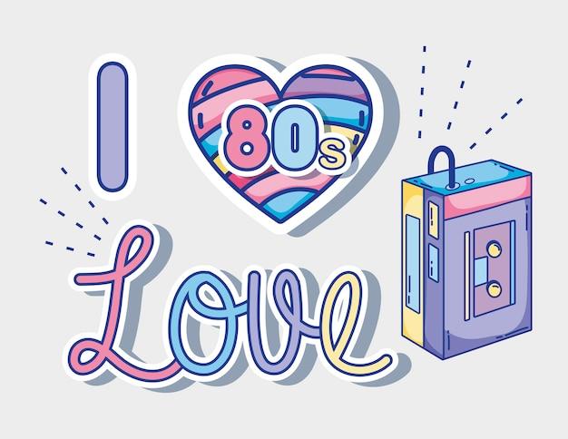 80年代のカセットカセットが大好き