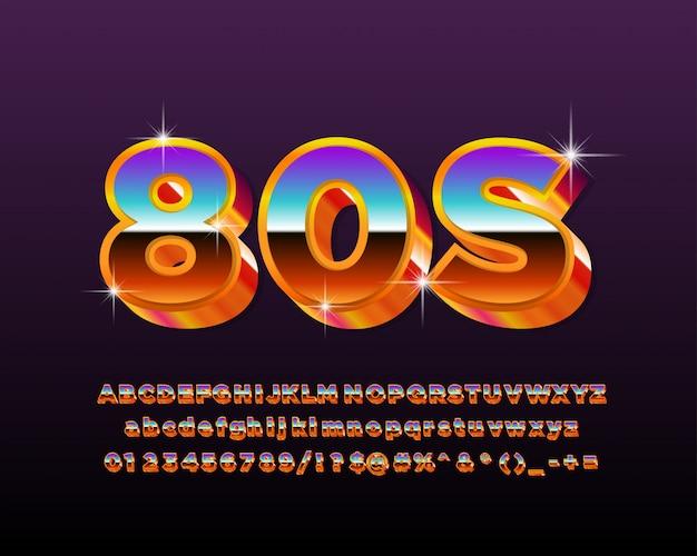 Прохладный ретро дисплей шрифта 80-х годов