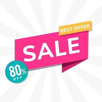 ベストオファー販売80%プロモーション広告ベクトル