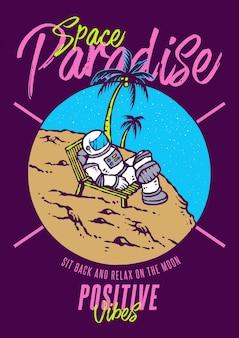 宇宙飛行士はビーチビューの楽園と80年代スタイルのイラストで月にリラックス