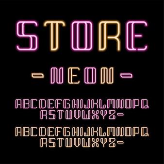 80年代のテキスト文字グローライトセット