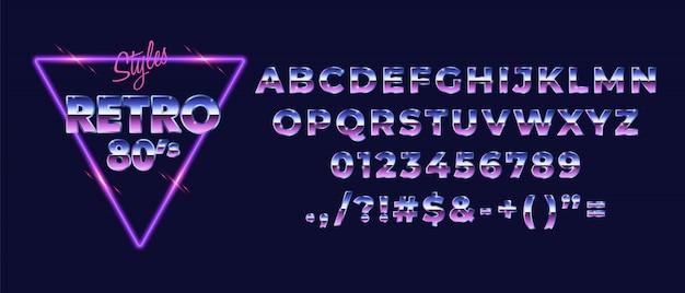 80年代のレトロなメタリックアルファベットフォントのタイポグラフィ