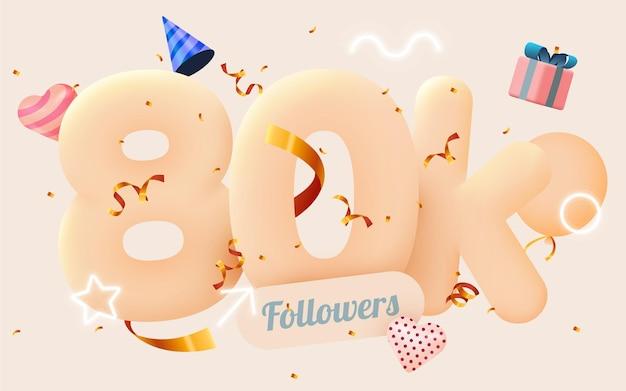 80 000 или 80000 подписчиков спасибо розовое сердце, золотые конфетти и неоновые вывески.