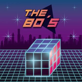 The 80s design