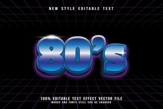 Редактируемый текстовый эффект 80-х годов с тиснением в стиле ретро