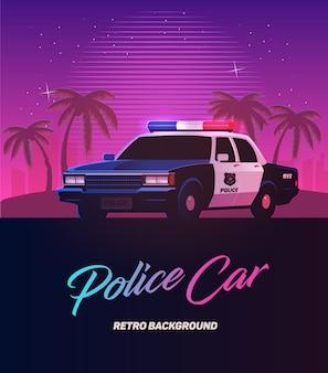 80s retro neon gradient background.