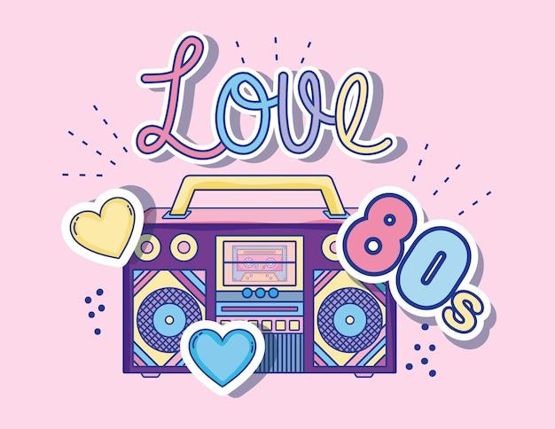 私は心が80sの漫画のラジオステレオが大好きです