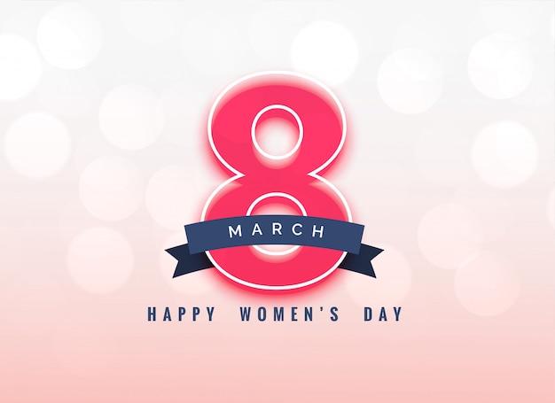Прекрасный 8 марта женский день дизайн фона