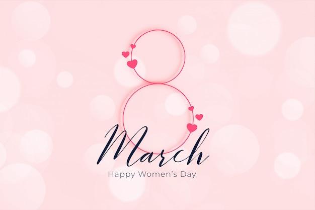 Элегантный счастливый женский день 8 марта баннер