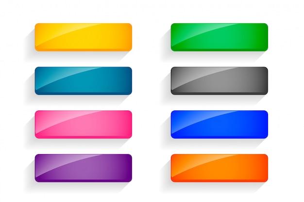 8つのカラフルな光沢のある空のボタンセット