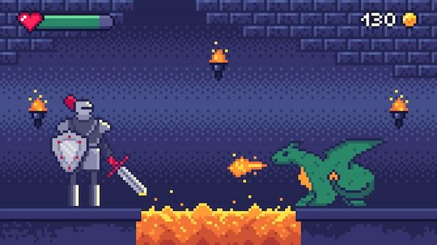 ピクセルアートゲームレベル。ヒーローの戦士は8ビットドラゴン、ピクセルビデオゲームレベルのシーン風景とレトロなゲームイラストと戦う