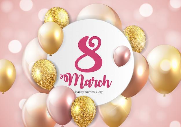 Международный женский день 8 марта цветочная открытка