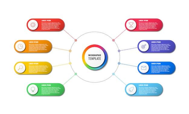 白い背景の上の8つの丸い要素を持つインフォグラフィックテンプレート。細線マーケティングによる最新のビジネスプロセス可視化
