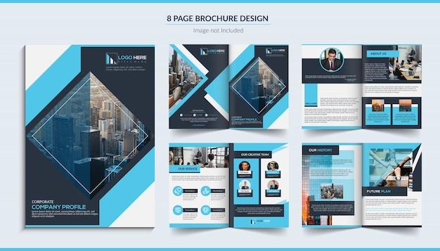8ページの企業パンフレットのデザイン