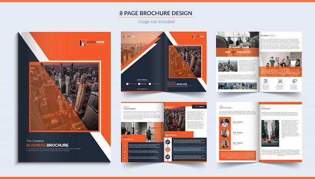 8ページのビジネスパンフレット