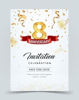 抽象的なテキストのベクトル図と8周年記念の招待状カードのテンプレート。グリーティングカードテンプレート