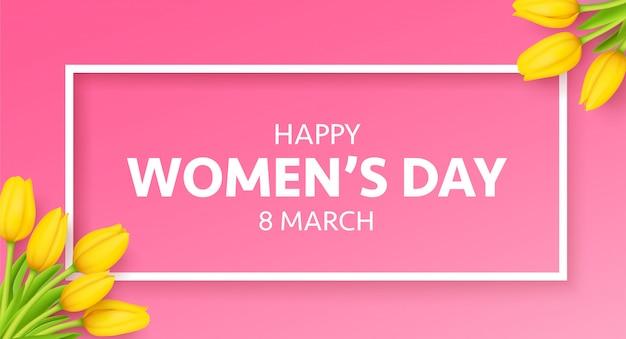 8 марта международный женский день.