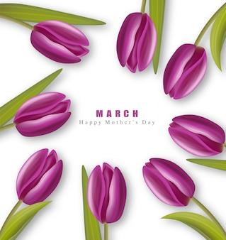 С днем матери, фиолетовые тюльпаны реалистичны. 8 марта