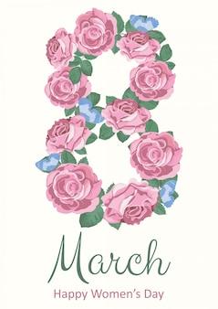 8 марта праздничная открытка.