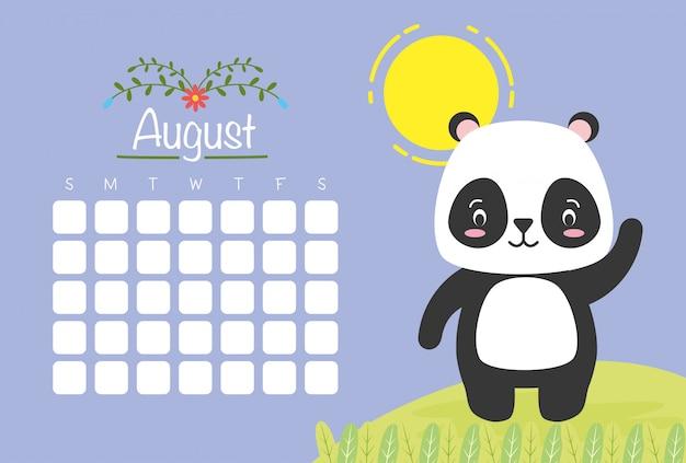 かわいいパンダ、フラットスタイルの8月のカレンダー
