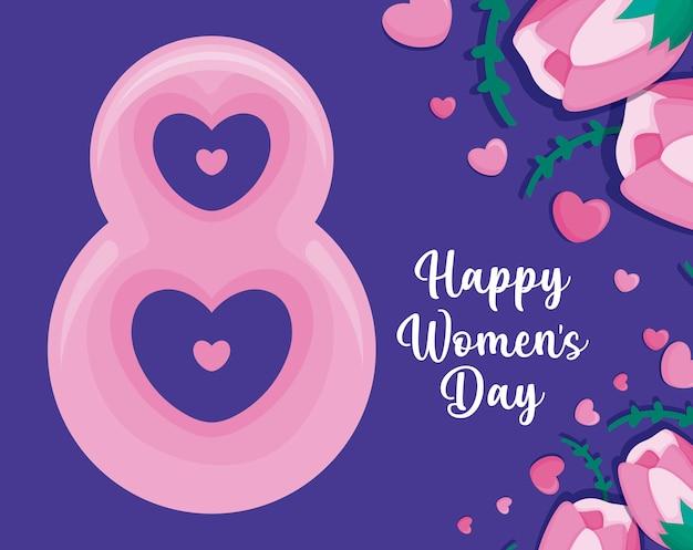 幸せな女性の日カード番号8の日付