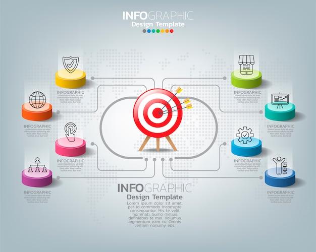 8つのオプションとテキスト領域を持つインフォグラフィックテンプレートターゲット。