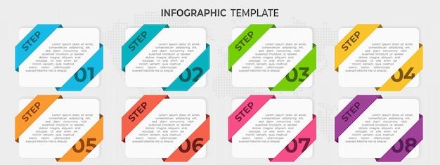 モダンな要素インフォグラフィックテンプレート8ステップ。