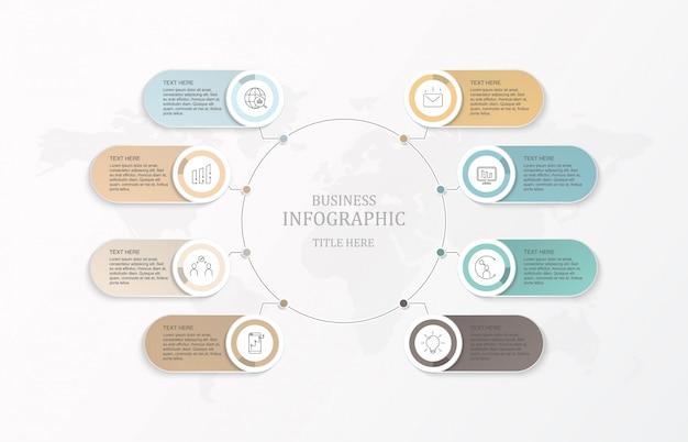 8つの要素のインフォグラフィックとビジネスのアイコン。