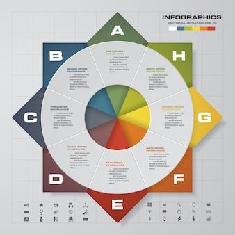 8ステップの処理。シンプルで編集可能な抽象的なデザイン要素。
