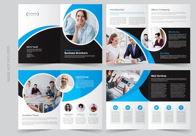 8ページのビジネスパンフレットテンプレート